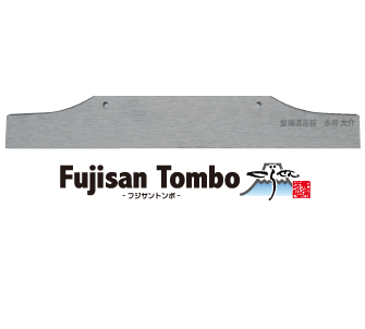 image_fujisantombo_logo
