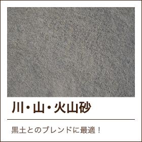 item_kawasuna